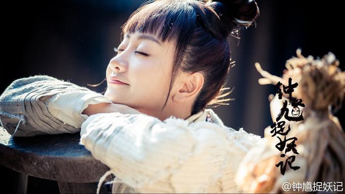 """Dương Dung (vaiLăng Hề) trong """"Chung quỳ tróc yêu ký"""""""