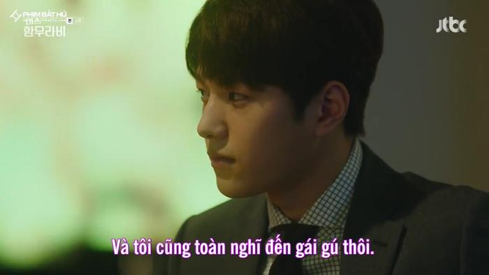 L (Infinite) bị Go Ara từ chối lời tỏ tình, đồng thời tiết lộ 'ngoài gái gú thì còn thích xem phim nóng' ảnh 8