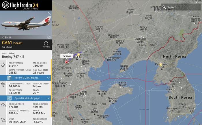 Thông tin về chuyến bay được cho là chở theo ông Kim Jong-un tới Singapore, theo ghi nhận của Flightradar24.