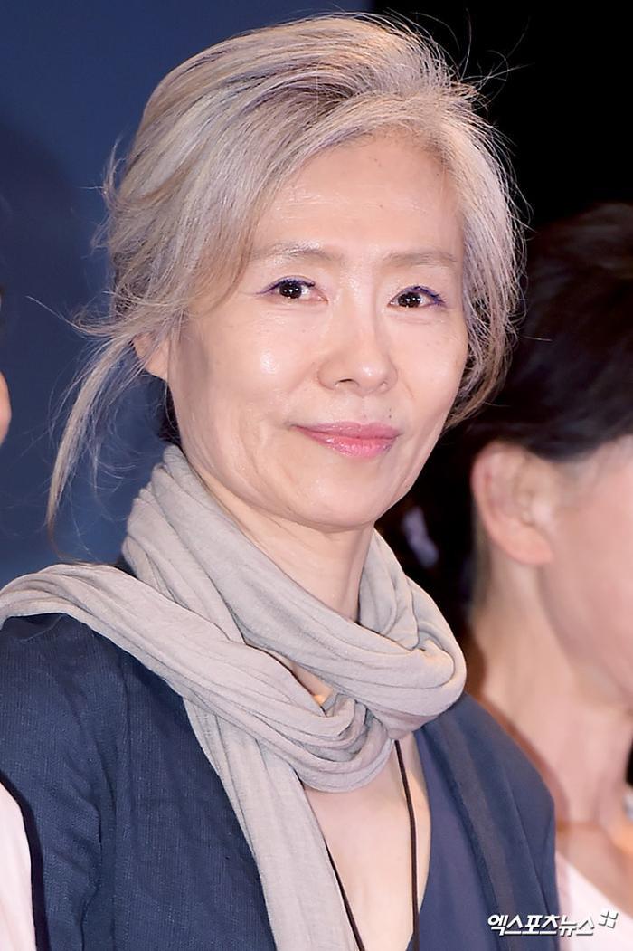 Ye Soo Jung.