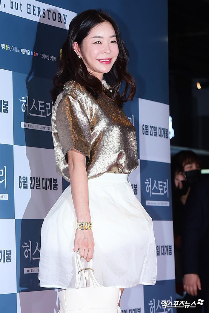 Lee Hye Young.