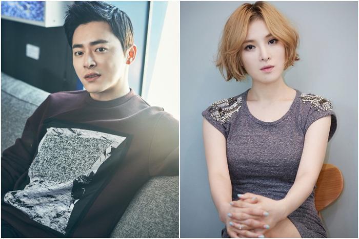 Sau 5 năm hẹn hò, Jo Jung Suk và ca sĩ Hậu duệ mặt trời xác nhận kết hôn ảnh 0