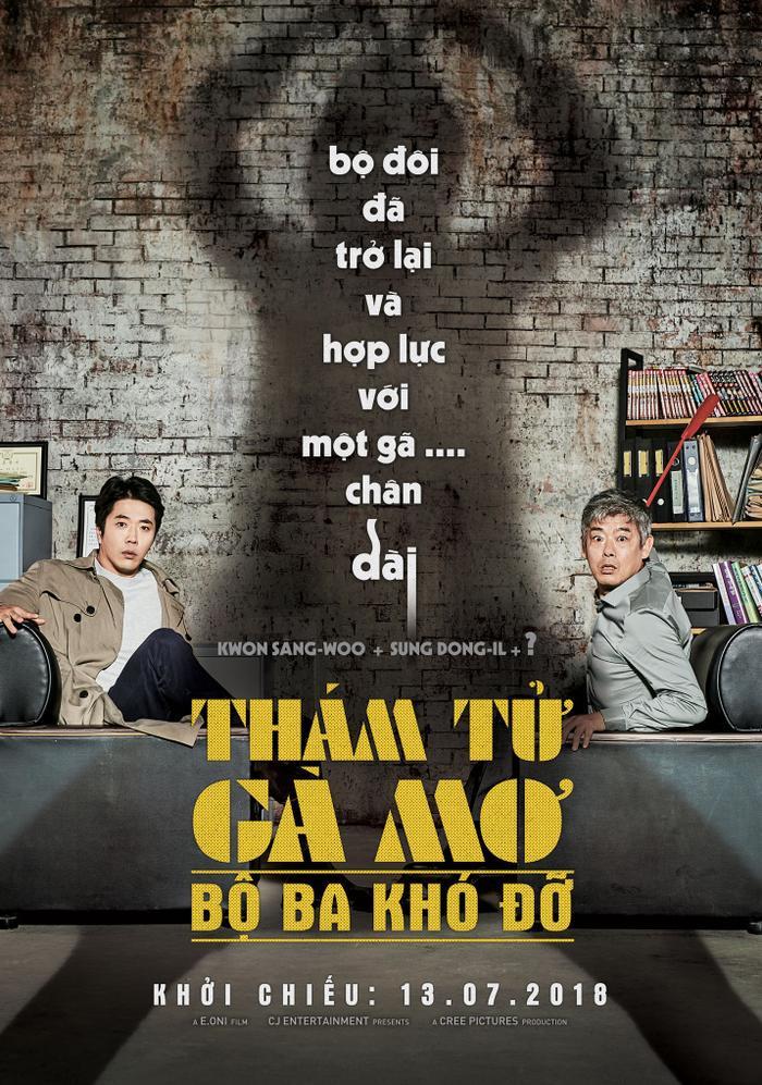 Bộ phim đã vươt qua Thế giới khủng long: Vương quốc sụp đổ để dẫn đầu bảng xếp hạng doanh thu phòng vé Hàn Quốc.