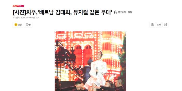 Trang này còn gọi cô nàng là… Kim Tae Hee của Việt Nam.