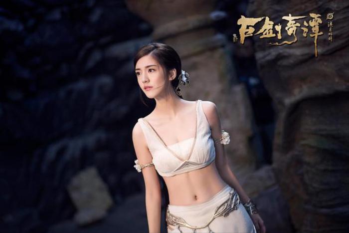 'Cổ kiếm kỳ đàm: Lưu Nguyệt Chiêu Minh' tung trailer nhiều kỹ xảo như phim khoa học viễn tưởng