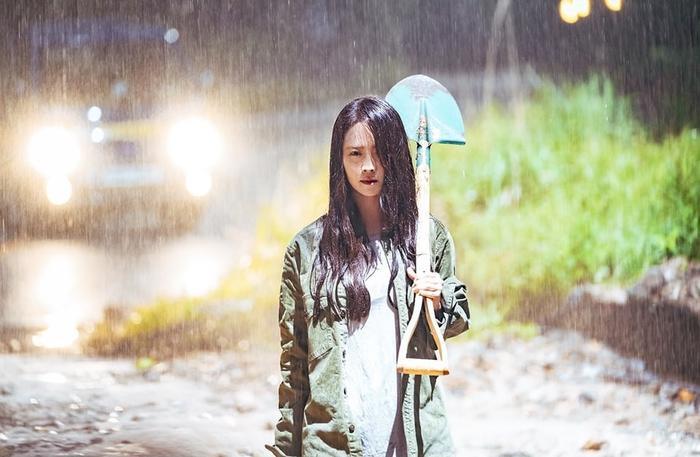 Song Ji Hyo.