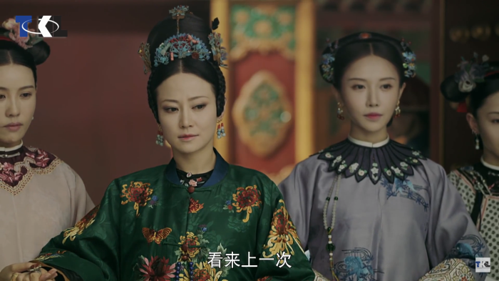 Hai thầy trò Cao Quý phi và Gia tần lại ngang ngược đến Trường Xuân cung.