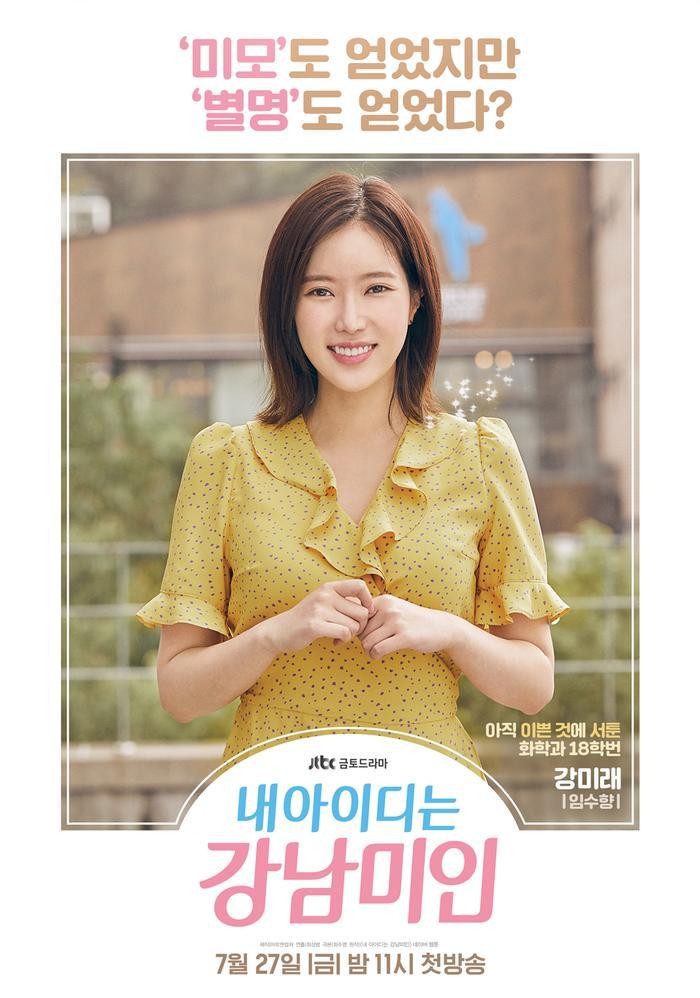 Nàng Dae Jang Geum trở lại màn ảnh với vai cameo trong 'My ID Is Gangnam Beauty' ảnh 4