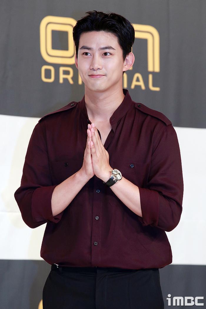 Ok Taec Yeon.
