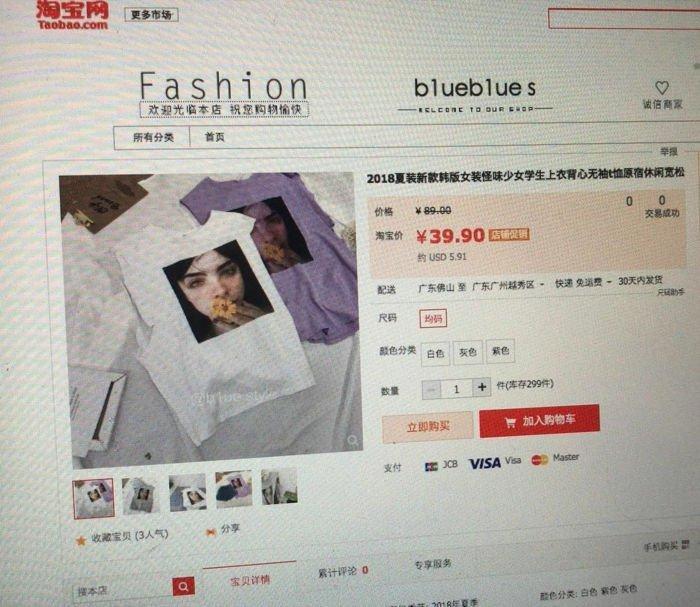Hình ảnh một trang bán áo khác. Ảnh:Meanda Driely/Twitter
