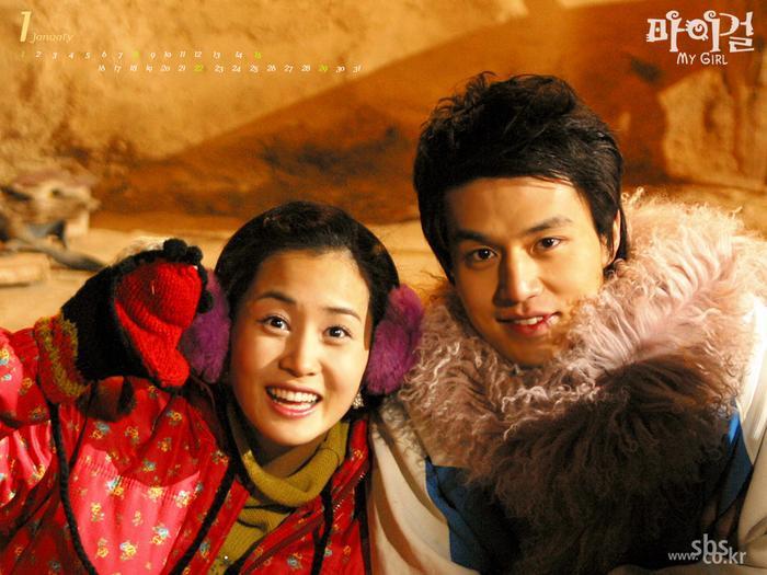 Lee Da Hae khẳng định nổi tiếng nhờ hợp tác với Lee Dong Wook và Lee Jun Ki trong My Girl ảnh 3