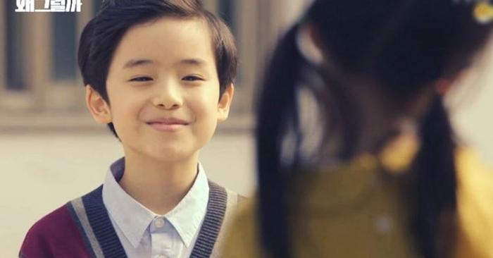 """Moon Woo Jin trong """"Thư Ký Kim"""""""