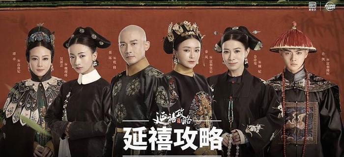 Thành tích của Diên Hi công lược: Hơn 13 tỷ lượt xem ở Trung Quốc khi kết thúc, dẫn đầu rating cao nhất TVB, đứng đầu tìm kiếm Google toàn cầu 2018 ảnh 0