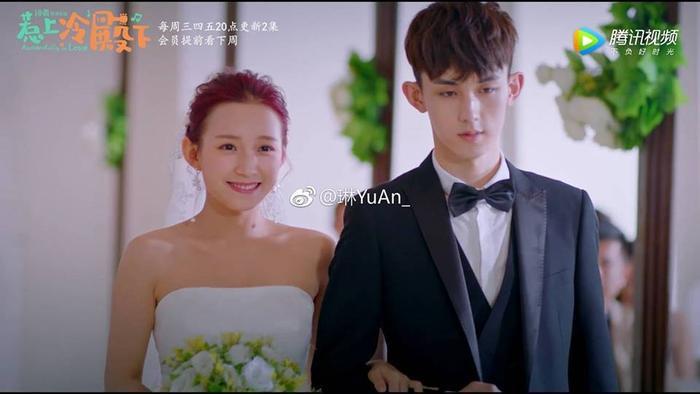 Tư Đồ Phong và Lam Hinh Nhã kết hôn với nhau