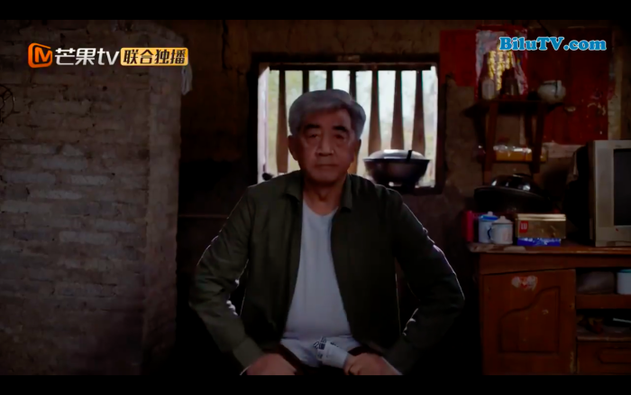 Ông ngoại nghèo khó của Thanh Thanh
