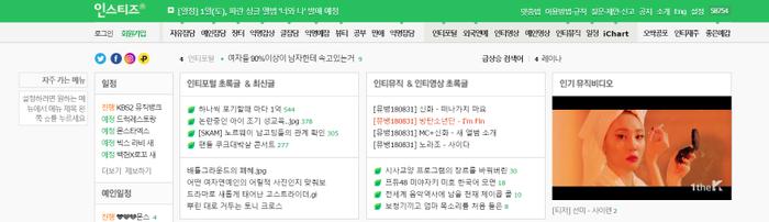 Giao diện iChart hoàn toàn bằng tiếng Hàn.
