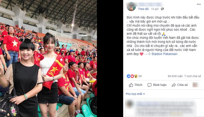 Nhiều người hâm mộ động viên thầy trò HLV Park Hang-seo.