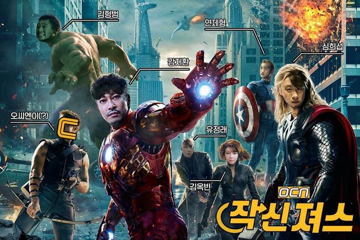 """Dàn diễn viên của """"Những Đứa Con Của Tiểu Thần"""" đã được nhà đài cho đi đóng phim """"The Avengers""""."""