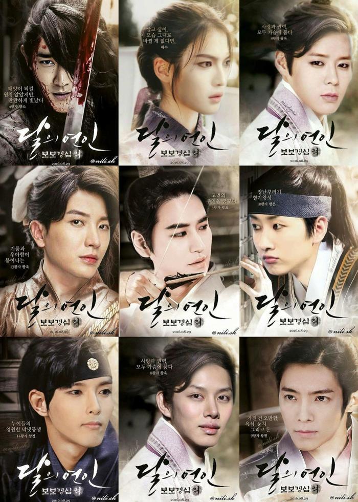 Tuyến nhân vật có sự góp mặt của các thành viên Super Junior và JYJ.