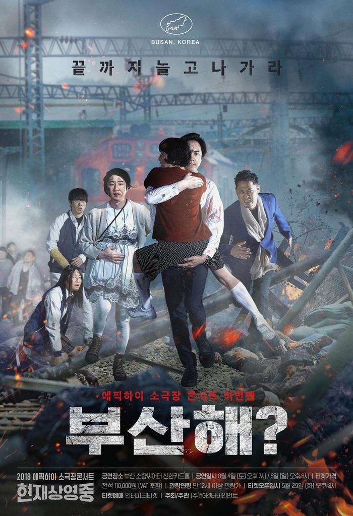 """Thậm chí """"Train to Busan""""."""