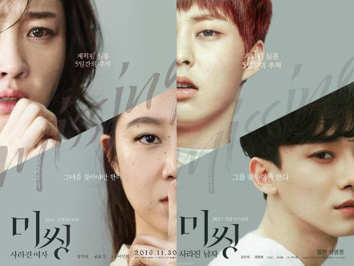 """""""Missing"""" của Gong Hyo Jin và Uhm Ji Won."""