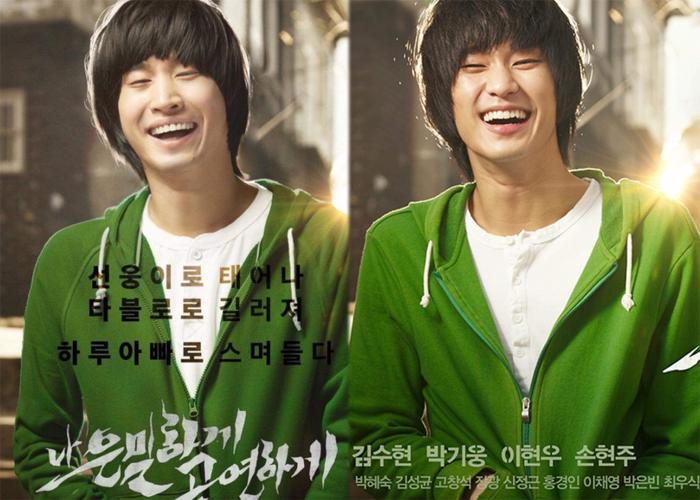 """Nhóm nhạc Epik High khiến cư dân mạng choáng váng với màn cosplay quá đỉnh. Trong ảnh là Kim Soo Hyun trong phim """"Ẩn thân""""."""