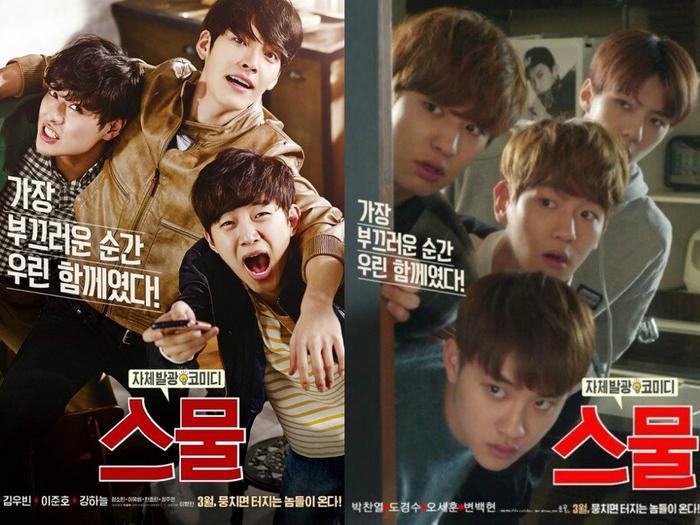 """""""Twenty"""" của Kim Woo Bin, Lee Jun Ho và Kang Ha Neul."""