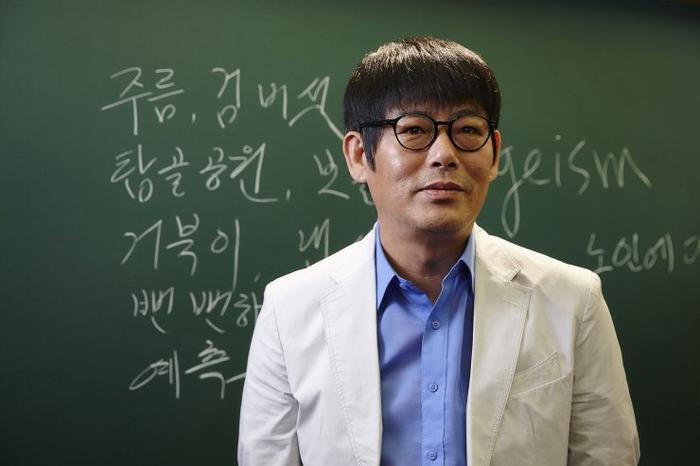Nam diễn viên Sung Dong Il trong vaiHyun Chul bảnđệnảnh