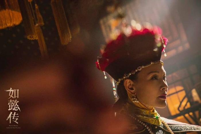 Cảnh Nhân cung Hoàng hậu Ô Lạt Na Lạp Nghi Tu mặc triều phục trước khi đón nhận cái chết của mình.
