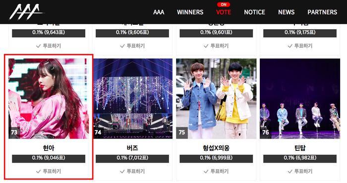 Trong khi HyunA cũng xuất hiện trong danh sách đề cử.