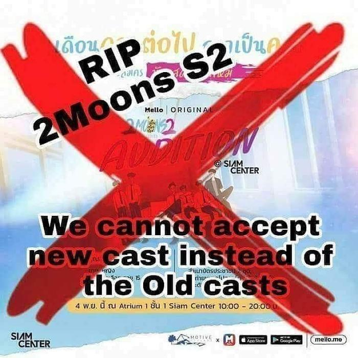 Chúng tôi không thể chấp nhận việc sẽ có dàn diễn viên mới thay thế dàn diễn viên cũ. Tạm biệt 2 Moons 2!