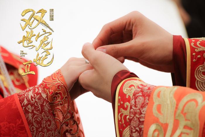 Khán giả mong ngóng phần 2 sẽ có cái kết đẹp cho cặp đôi Bát Vương Gia và Tiểu Đàn.