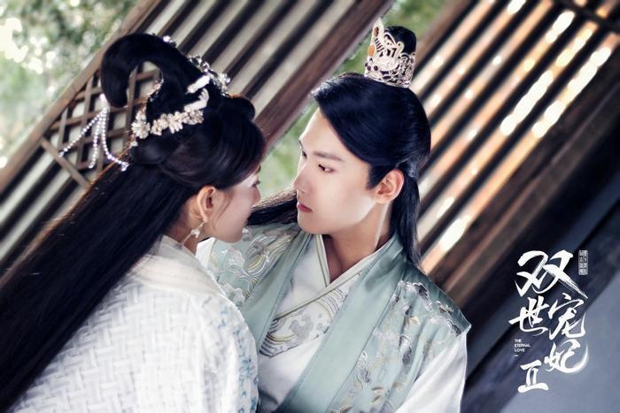 Bát Vương Gia sẽ phải bước vào hành trình tìm lại tình yêu của Tiểu Đàn giữa đầy rẫy tình địch vây quanh.