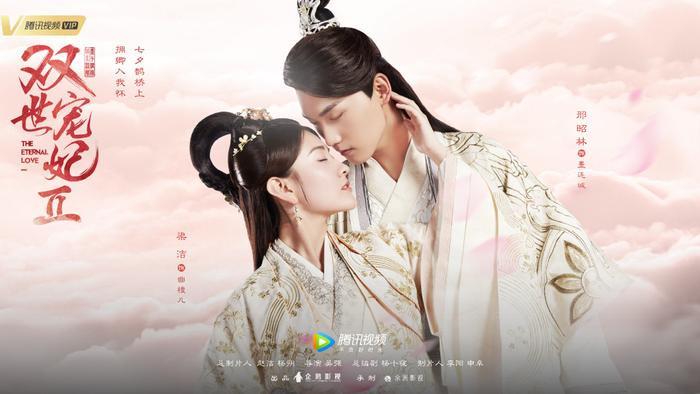 Bát Vương Gia và Tiểu Đàn sẽ vẫn là mối tình chính của phần 2 nhưng sẽ phải đối diện với nhiều thử thách hơn.