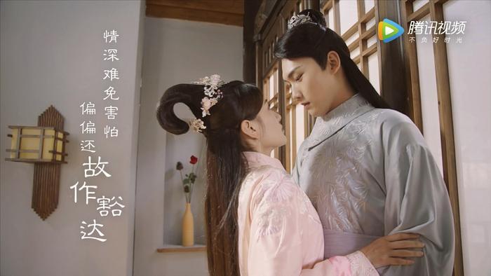 Bát vương gia và Tiểu Đàn sẽ tiếp tục hội ngộ khán giả trong phần 2 bằng một câu chuyện hứa hẹn sẽ gây cấn hơn.
