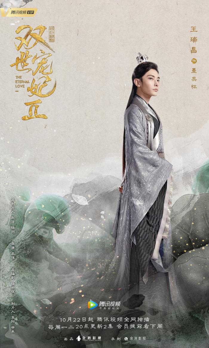 Trang phục của Đại Vương Gia trong lòng đầy tâm cơ nên cũng được lựa chọn sắc xám, đen chủ đạo phù hợp với tính cách nhân vật.