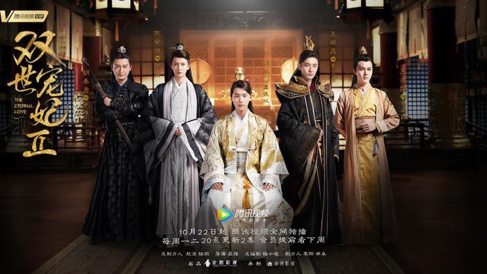 5 nam diễn viên chủ chốt của phần 2 đa phần đều là những gương mặt của phần 1.
