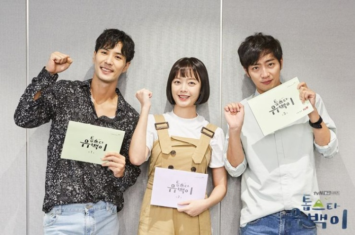 Nam diễn viên Kim Ji Suk, nữ diễn viên Jeon So Min và nam diễn viên Lee Sang Yeob.