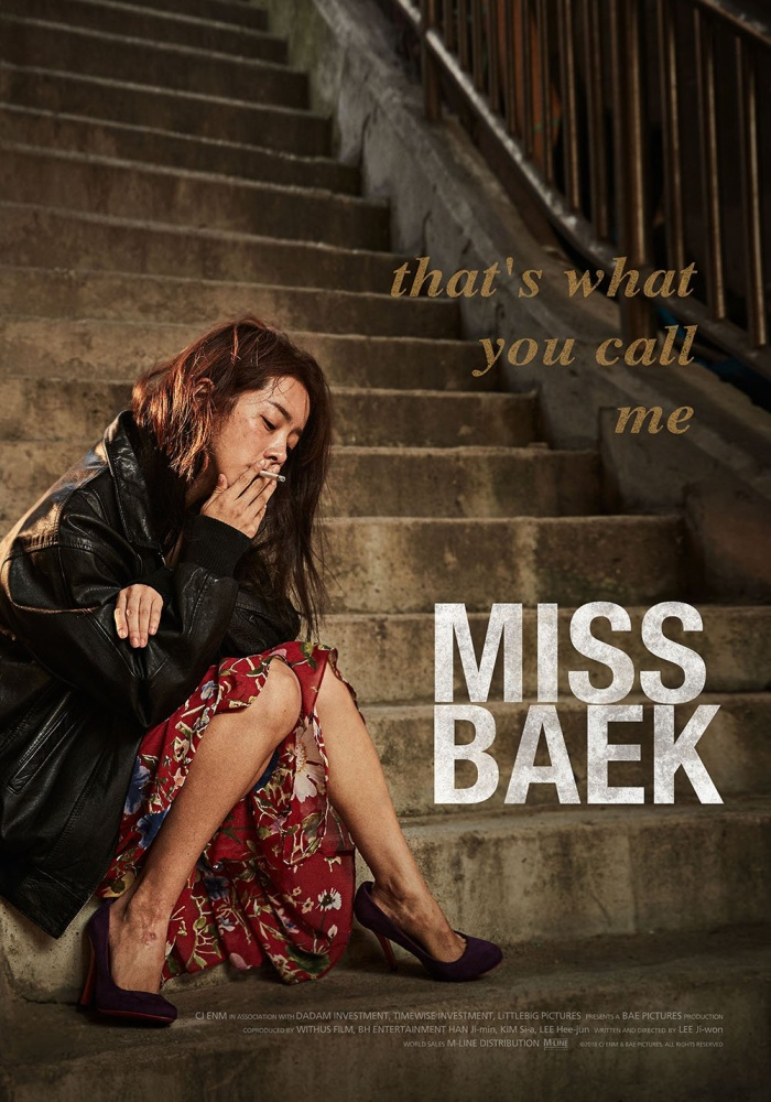 Điểm giống nhau giữa 'Miss Baek' của Han Ji Min và 'Bảo bối nhi' của Dương Mịch