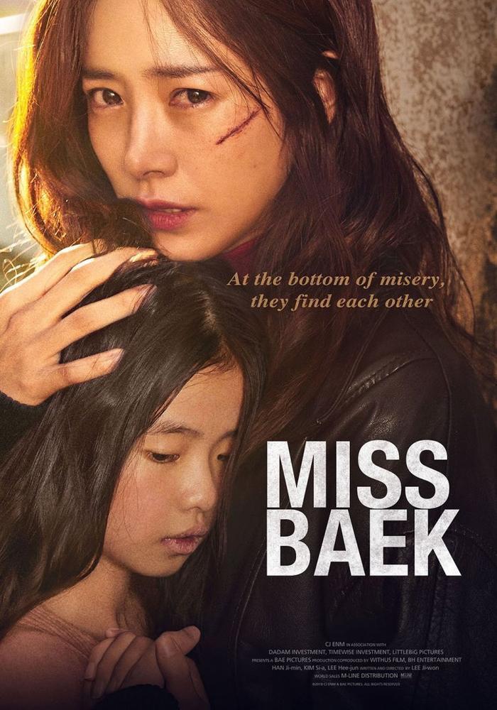 Phim của Han Ji Min khởi chiếu hôm 11/10.