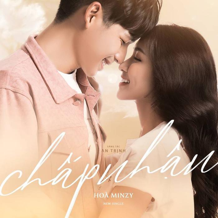 Poster MV từng được Hòa Minzy hé lộ trên trang cá nhân.