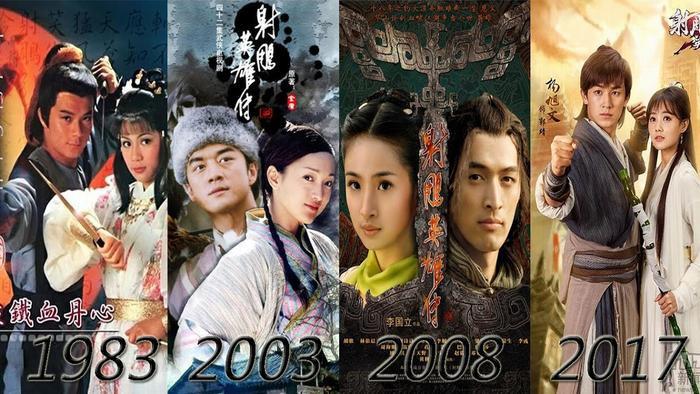 Cố nhà văn Kim Dung và 11 bộ tiểu thuyết lừng danh đã được chuyển thể thành phim trong 40 năm qua ảnh 12