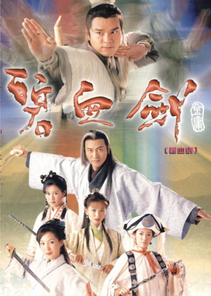 Cố nhà văn Kim Dung và 11 bộ tiểu thuyết lừng danh đã được chuyển thể thành phim trong 40 năm qua ảnh 36