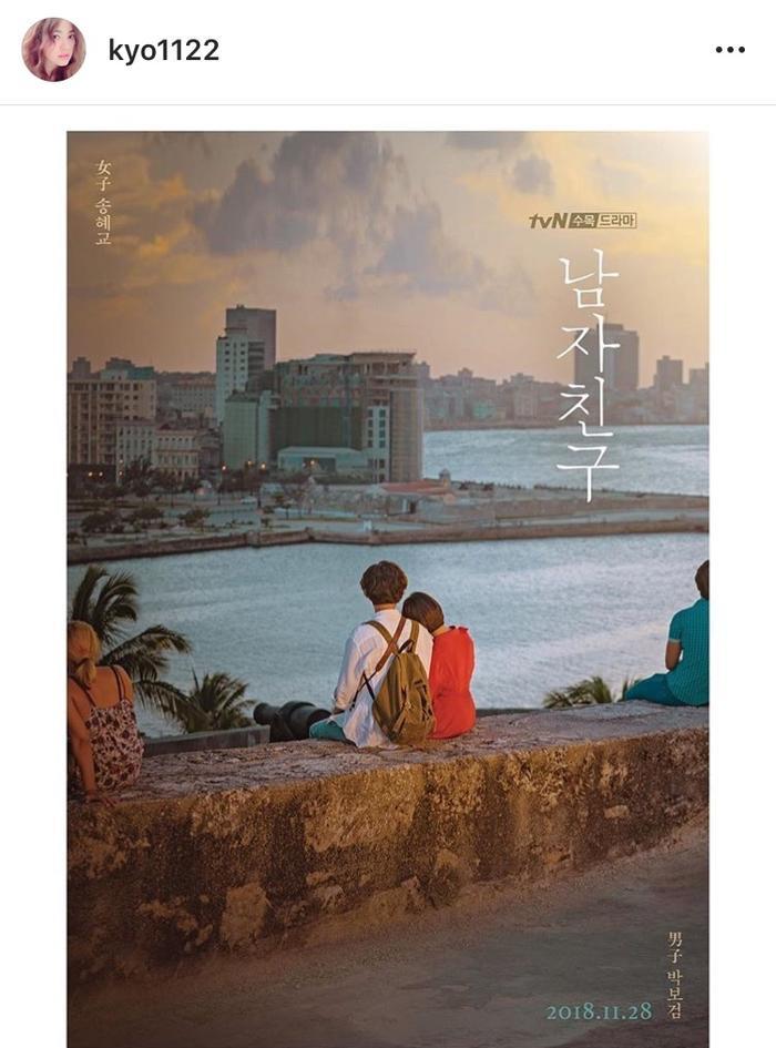 Song Hye Kyo đăng ảnh trong dự án phim mới với Park Bo Gum.