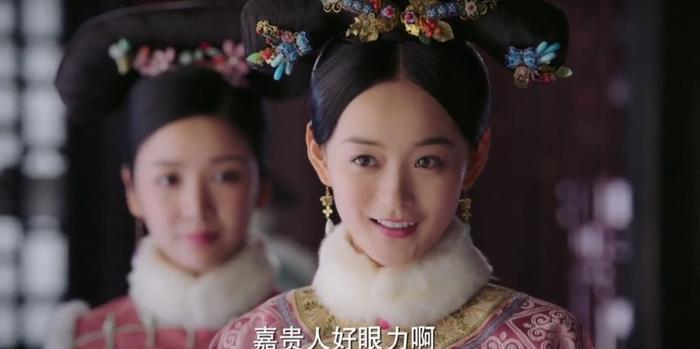 Mai Tần  Hà Hoằng San của Hậu cung Như Ý truyện bị ngựa hất văng xuống đất, bất tỉnh ngay tại chỗ ảnh 1