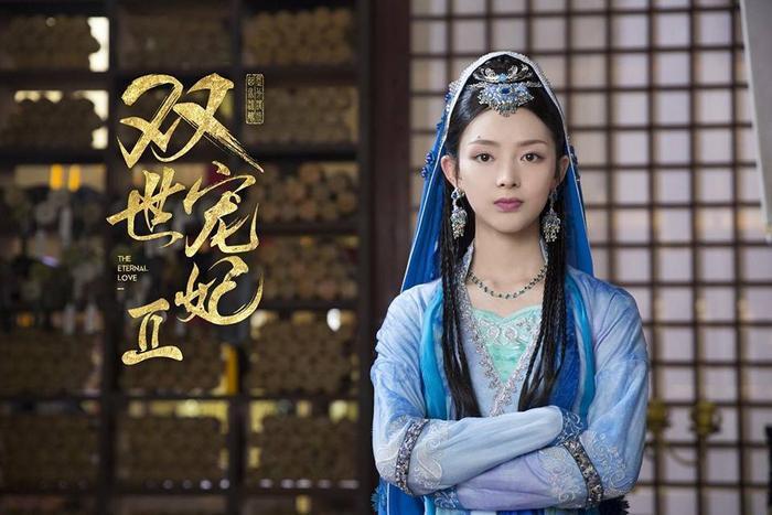 Công chúa Lam Tinh Linh xinh đẹp do Liêu Tuệ Giai thủ vai