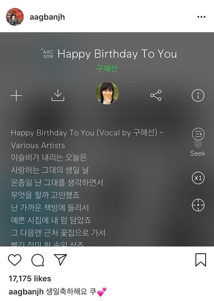 Bài đăng của Ahn Jae Hyun.
