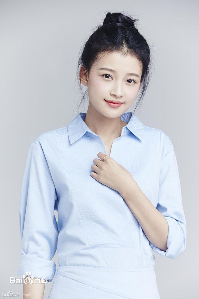 Đạt được Thị hậu Kim Ưng, Địch Lệ Nhiệt Ba sánh ngang với Ảnh hậu Kim Mã  Châu Đông Vũ, đứng đầu thành tích tiểu hoa 9X ảnh 11
