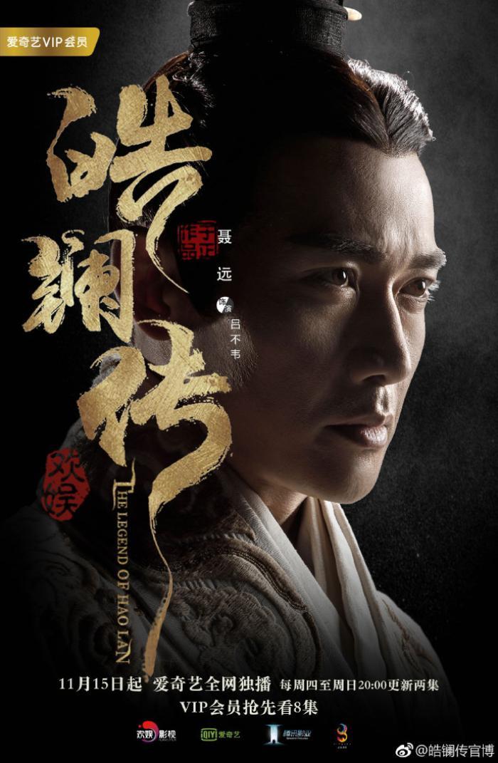 Ninh Tịnh ngầm chê bai Ngô Cẩn Ngôn: 'Vu Chính muốn nâng ai thì nâng người đó, cho dù diễn xuất không tốt cũng có thể nổi tiếng sau một đêm'