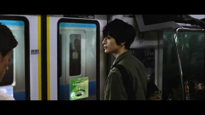 Phim điện ảnh 'Parallel World  Love Story' tung teaser và poster ảnh 1